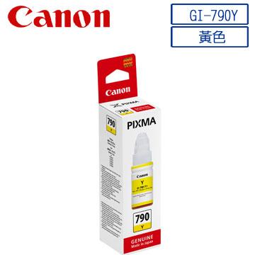 CANON GI-790 Y 原廠黃色墨水匣(For G系列)★適用型號:G1000、G2002、G3000