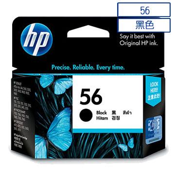 HP C6656AA NO.56原廠黑色墨水匣