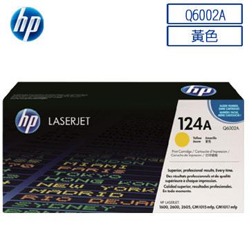 HP Q6002A 原廠黃色碳粉匣