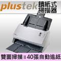 Plustek SmartOffice PS406 雙面多功能快速掃描器