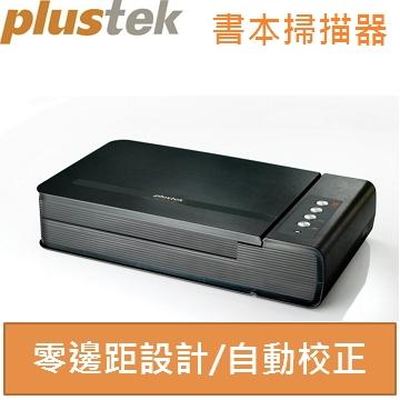 Plustek OpticBook 4800 專業進階書本掃描器