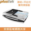 Plustek SmartOffice PN2040 網路型多功能掃描器