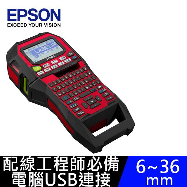 EPSON LW-Z900 標籤印表機★軍規測試防摔!工程推薦使用★配線工程師必備~!