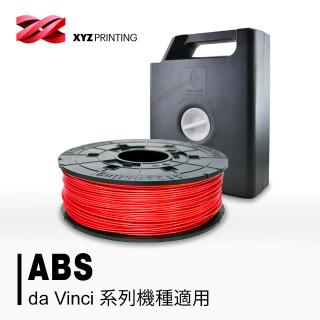 XYZprinting - 3D列印600g ABS線材匣(紅色)