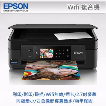 【加購墨水超值組】EPSON XP442 六合一Wifi雲端超值複合機 +(黑墨x1及黃墨x1)