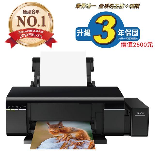 【加購墨水超值組】EPSON L805 Wi-Fi高速六色CD原廠連續供墨印表機+1黑5彩墨水