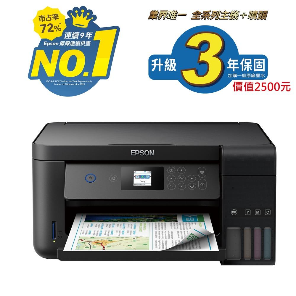 ★新上市!EPSON L4160 Wi-Fi三合一插卡/螢幕 連續供墨複合機