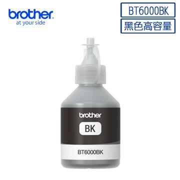 Brother BT6000BK 原廠超大容量黑色墨水匣