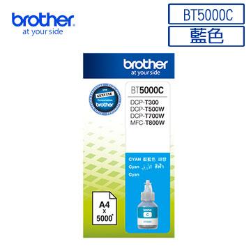 Brother BT5000C 原廠藍色墨水匣