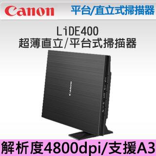 Canon LiDE400超薄直立式掃描器
