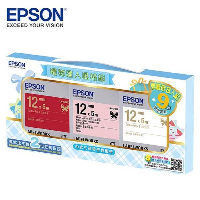 EPSON 7110156 禮物達人風格組(緞帶三款)