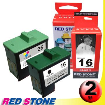 RED STONE for LEXMARK 10N0016+10N0026[高容量]環保墨水匣NO.16+NO.26(一黑一彩)優惠組