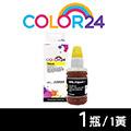 【Color24】for EPSON T664400/100ml 黃色相容連供墨水 /適用 L100/L110/L120/L200/L220/L210/L300