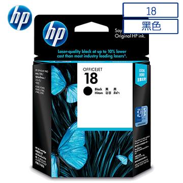 HP C4936A NO.18原廠黑色墨水匣