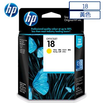 HP C4939A NO.18 原廠黃色墨水