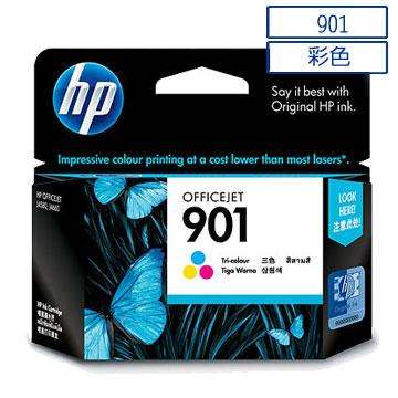 HP No.901(cc656aa) Officejet 彩色墨水匣