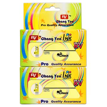 RV For EPSON T007051 (黑色) 相容墨水匣2入台灣生產(美國原料)