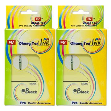 RV For EPSON T063150 (黑色) 相容墨水匣2入台灣生產(美國原料)
