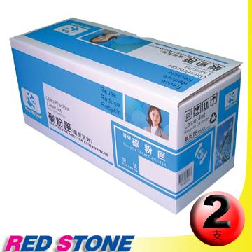RED STONE for EPSON S050167環保碳粉匣(黑色)/二支超值組