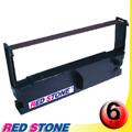 RED STONE for EPSON ERC32二聯式發票/收據 收銀機色帶組(1組6入)紫色