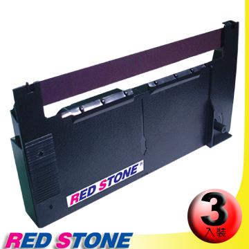 RED STONE for EPSON ERC18二聯式發票/收據 收銀機色帶組(1組3入)紫色