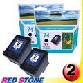 RED STONE for HP CB335WA(黑色×2)NO.74環保墨水匣組