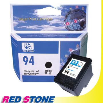 RED STONE for HP C8765WA環保墨水匣(黑色)NO.94