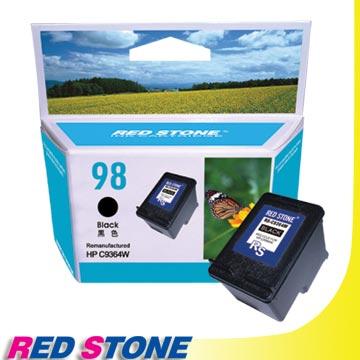 RED STONE for HP C9364WA環保墨水匣(黑色)NO.98