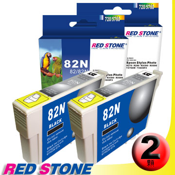 RED STONE for EPSON 82N/T112150墨水匣(黑色×2)【舊墨水匣型號T0821】
