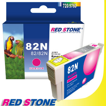 RED STONE for EPSON 82N/T112350墨水匣(紅色)【舊墨水匣型號T0823】