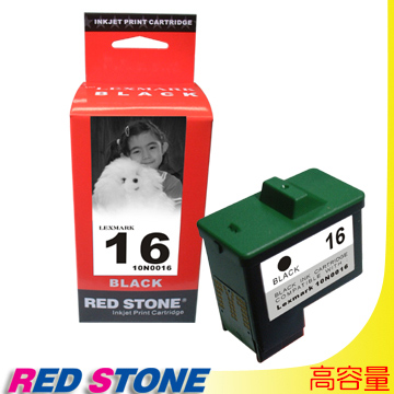 RED STONE for LEXMARK 10N0016[高容量]墨水匣(黑色)NO.16