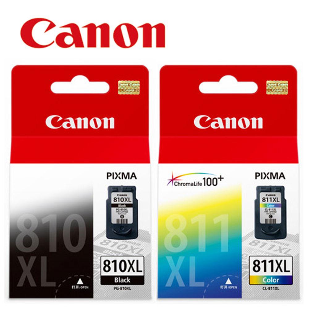 CANON PG-810XL+CL-811XL 原廠高容量墨水組 (1XL黑+1XL彩)