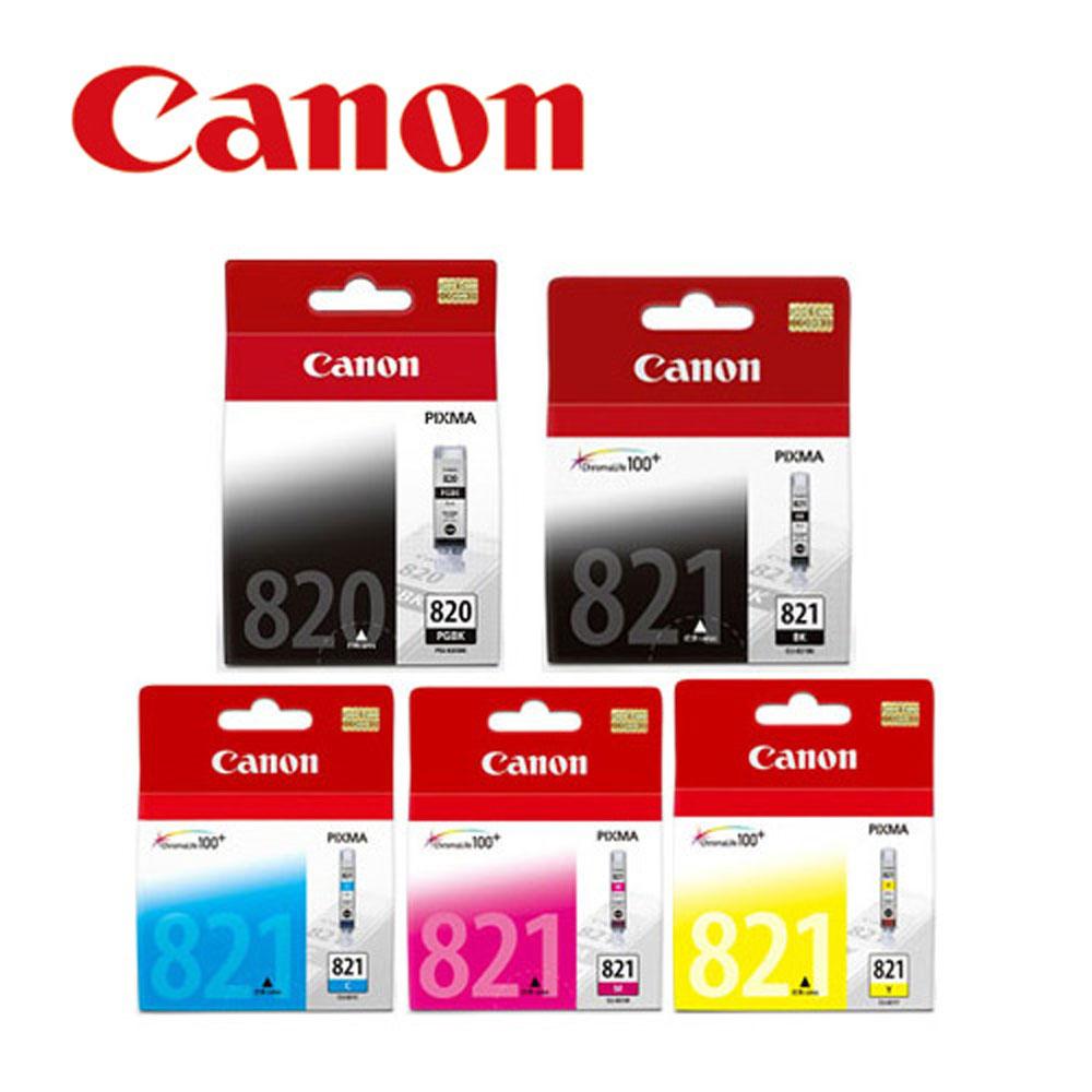 CANON PGI-820BK+821BK/C/M/Y 原廠墨水超值組(5顆入)