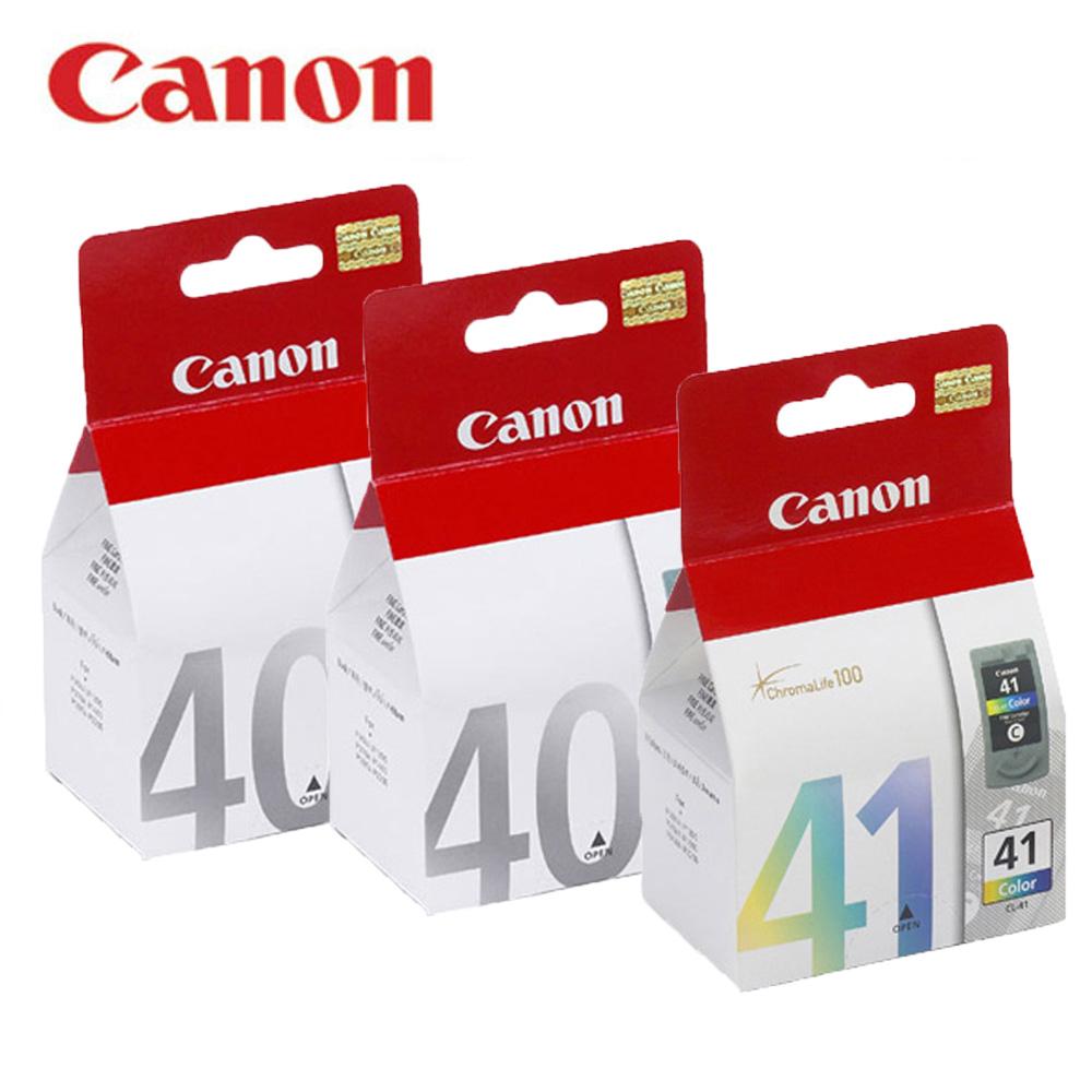 CANON PG-40+CL-41原廠墨水超值組 (2黑1彩)