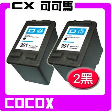 【可可馬】for HP NO.901XL 環保墨水匣(黑色高容量2顆)CC654AA