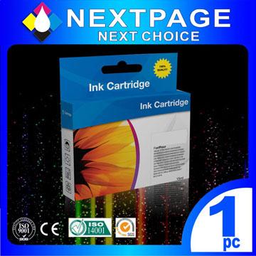 【台灣榮工】HP No.920 XL 黑色高容量 相容墨水匣 (CD975AE/CD975AA)▼ 適用機型:HP Officejet 6000 (CB051A)Wireless(CB057A)/7000/7500◆售後服務佳、品質口碑好