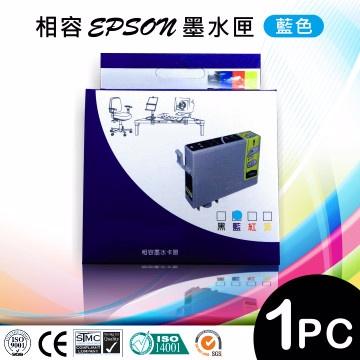 【iToner】EPSON T1772 藍色相容墨水匣,適用XP-30/XP-102/XP-202/XP-302/XP-402/XP-225/XP-422