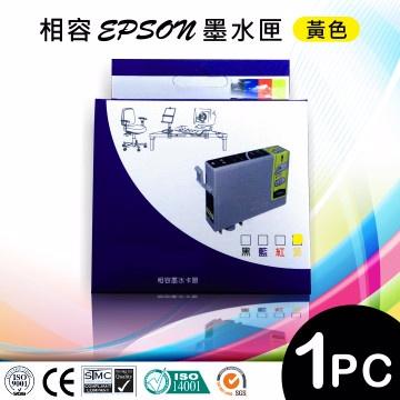 【iToner】EPSON T1774 黃色相容墨水匣,適用XP-30/XP-102/XP-202/XP-302/XP-402/XP-225/XP-422