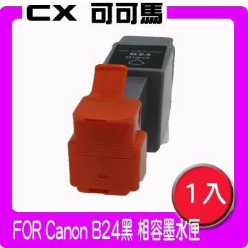 【可可馬】for CANON BCI-24BK墨水匣(黑色)
