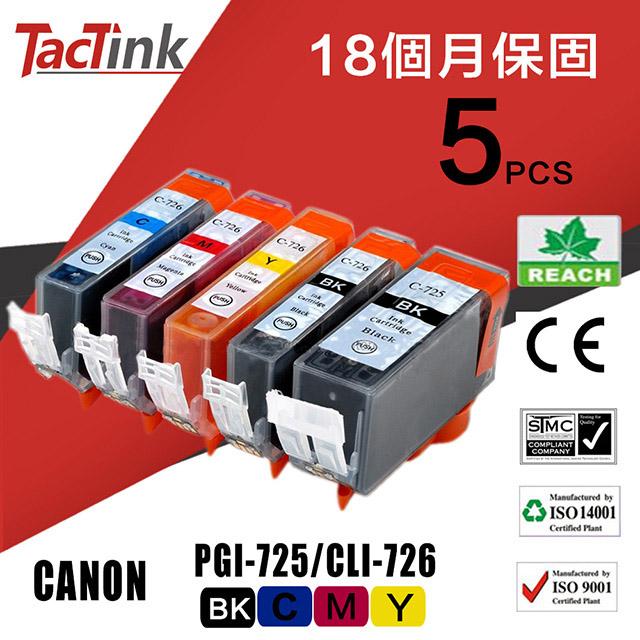 【TacTink】Canon PGI-725/ CLI-726(黑/ 藍/ 紅/ 黃/ 黑)5入組裝包 相容墨水匣 適用PIXMA IP4870/ IP4970/  IX6560/  ...