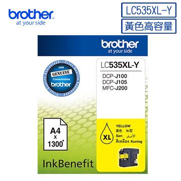 Brother LC535XL-Y 原廠黃色墨水匣