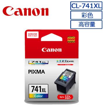 CANON CL-741XL 彩色高容量墨水匣