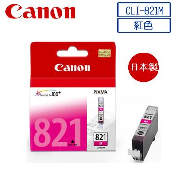 CANON CLI-821 M 原廠紅色墨水匣