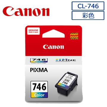 CANON  CL-746 原廠彩色墨水匣 ◆適用MG2470、MG2570