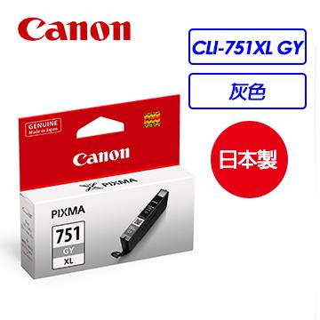 Canon CLI-751XL GY 原廠灰色高容量XL墨水匣