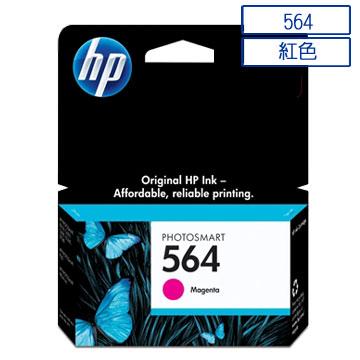 HP 564 紅色墨水匣(CB319WA)