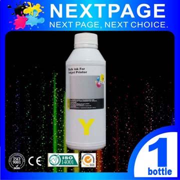 【台灣榮工】HP全系列 Dye Ink 黃色可填充染料墨水瓶/250ml▼ 適用機型:HP全系列印表機◆售後服務佳、品質口碑好
