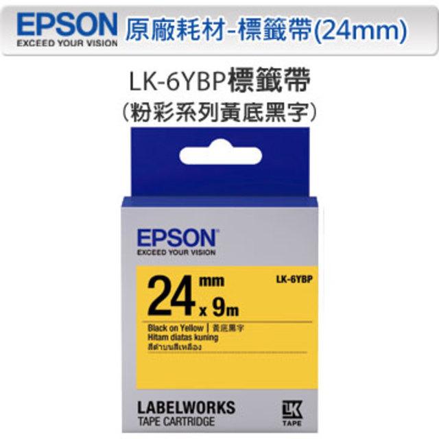 EPSON LK-6YBP C53S656404 粉彩系列黃底黑字標籤帶(寬度24mm)