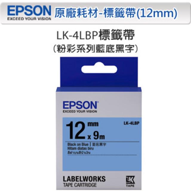 EPSON LK-4LBP C53S654406 粉彩系列藍底黑字標籤帶(寬度12mm)