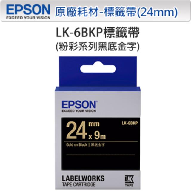 EPSON LK-6BKP C53S656405 粉彩系列黑底金字標籤帶(寬度24mm)